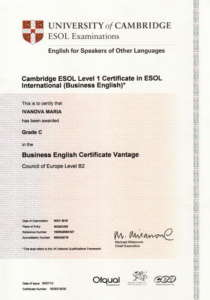 Сертификат по международному экзамену английского языка BEC фото